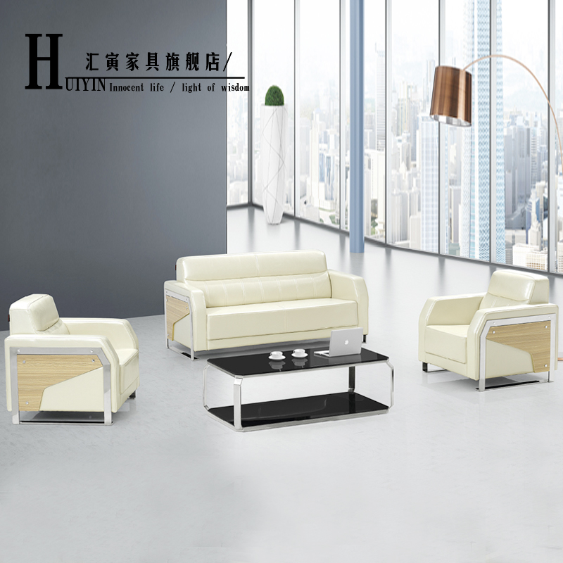Department of yin minimalist office furniture office sofa table combination leather sofa business reception parlor sofa