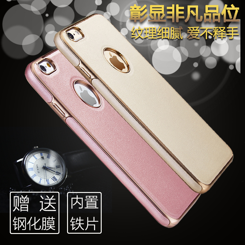 Depending ke gold-plated apple s mobile phone shell soft silicone iphone6plus thin protective sleeve luxury still 4.7 commerce