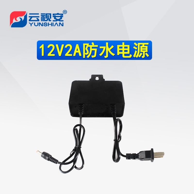 Depending on cloud security surveillance cameras dedicated power supply 12v2a indoor surveillance monitor power supply camera power adapter