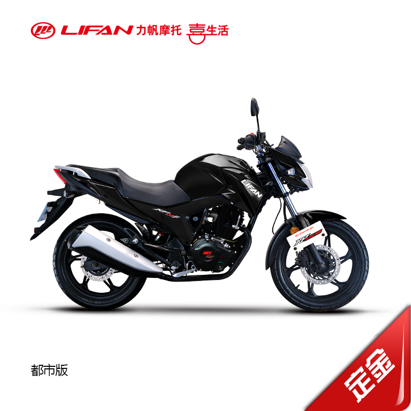 Deposit [300] KPF150/lf150-10f motorcycle (urban version 6980/mountain bike version 7680)