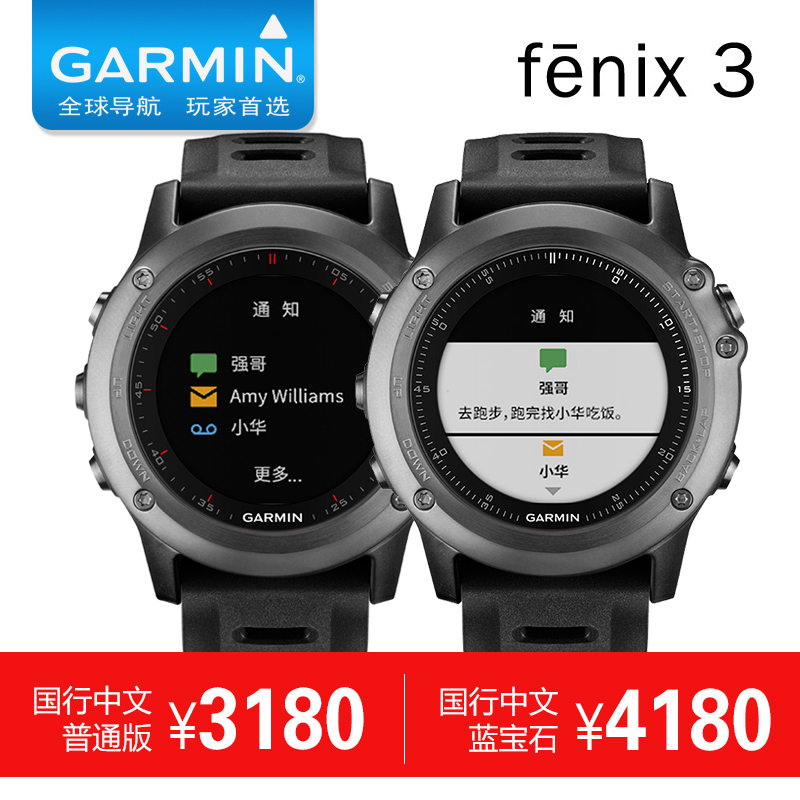 Derek garmin fly resistance when fenix3 3 gps running outdoor sports functional watches swimming heart rate watch