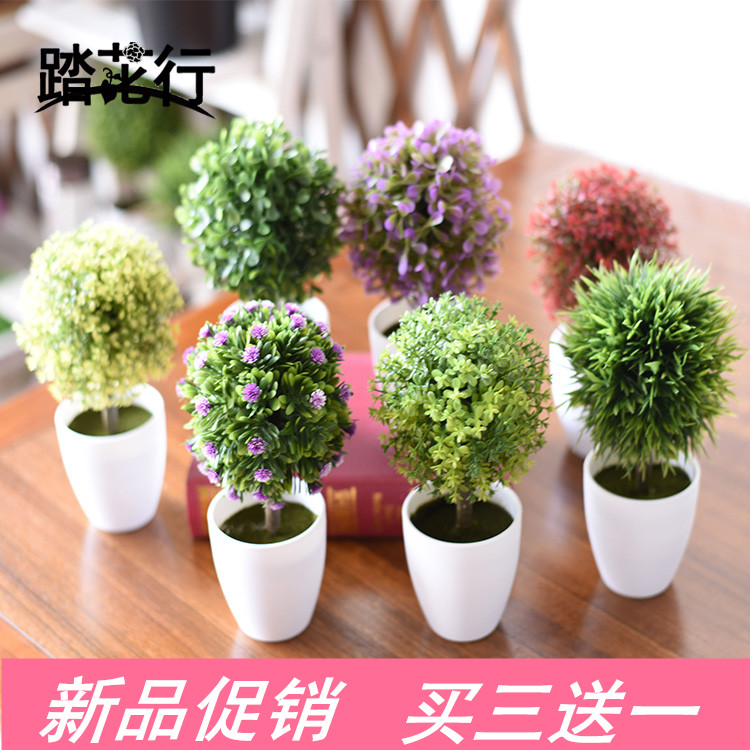Desktop small potted plants artificial flowers artificial flowers artificial plants bonsai tree decorated living room tree simulation tree simulation flower ball grass ball