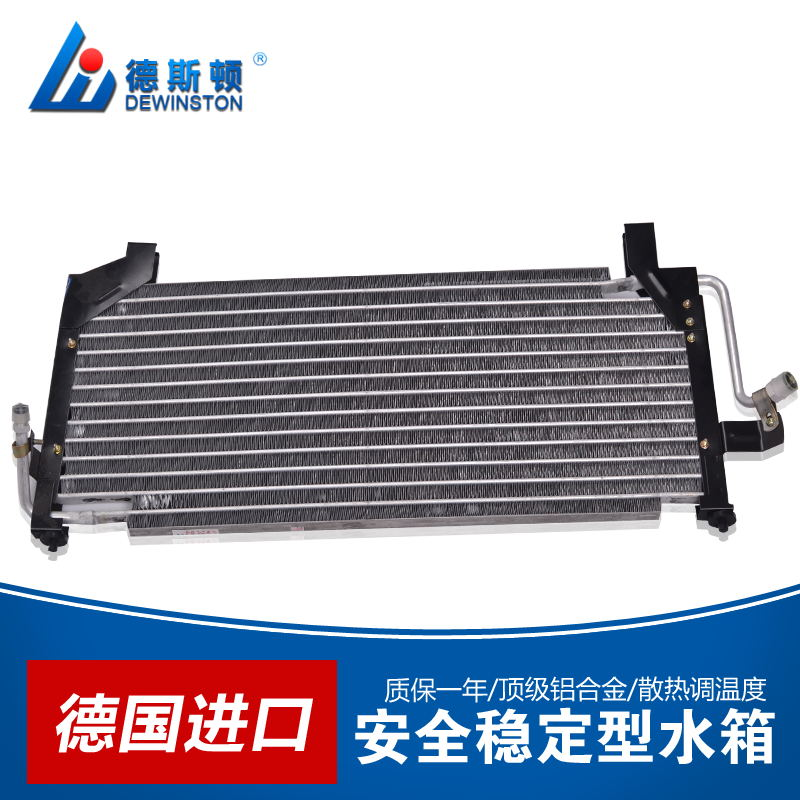 Dew water tank suitable for bmw e36/e46/e90/e91/e92/318/320/325/z3 Tanks scattered heat