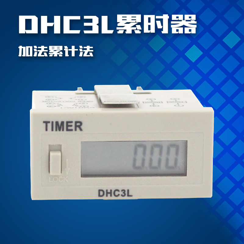 Dhc3l industrial timer counter tired when you are tired digital display electronic miniature device comes with power and memory effect