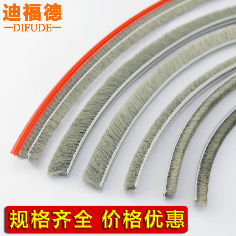 Di fude silicified plus piece aluminum alloy steel windows doors and windows sealed tops interspersed card dust weatherstrip