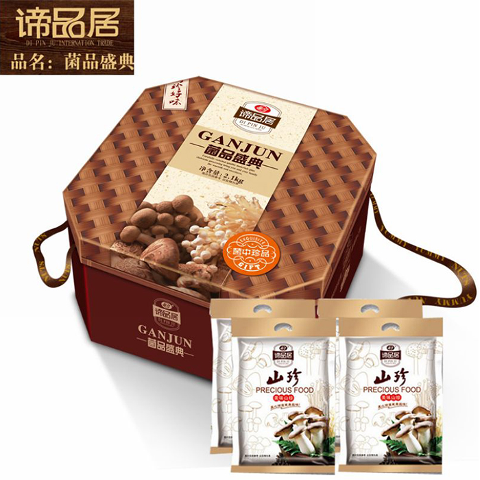 Di gift for habitat dried bacteria 2100g northeast delicacies mushrooms dry stocking spree spring festival