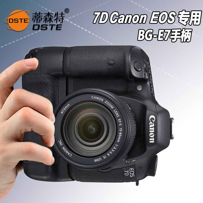 Di sente canon 7d slr accessories grip bg-e7 battery compartment vertical shoot handle shipping