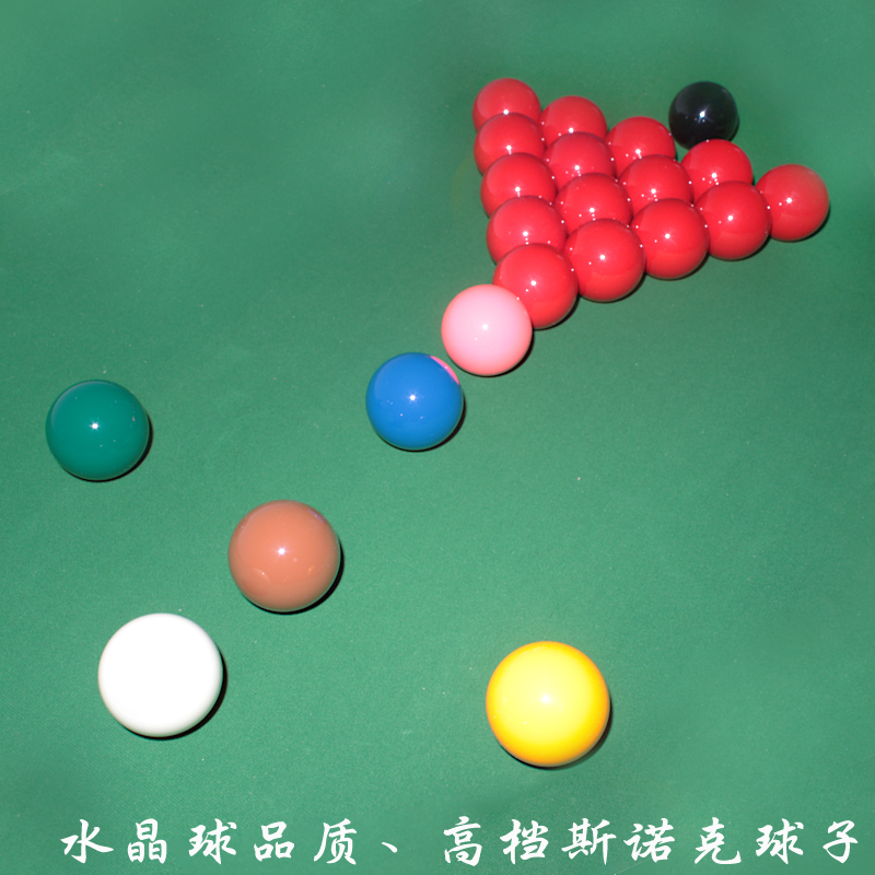 Diameter 2cm game dedicated snooker billiards billiard billiard child child crystal ball billiards supplies accessories