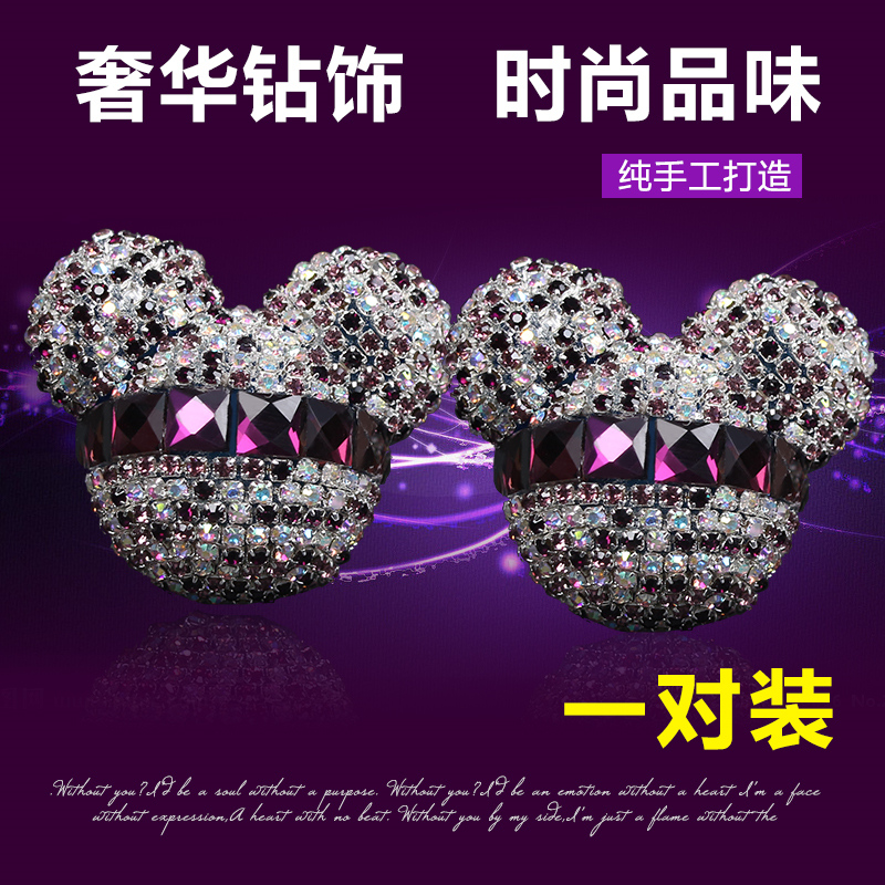 Diamond cartoon car perfume car perfume car perfume outlet perfume seat car perfume car air conditioning vent perfume diamond clip