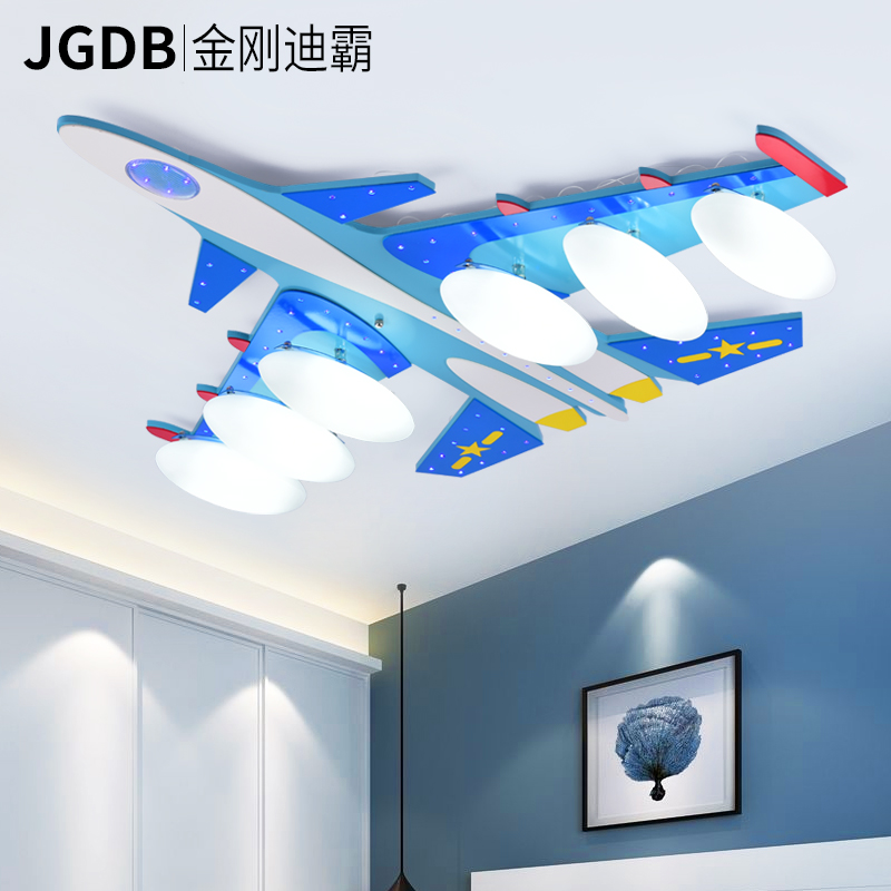 Diamond light aircraft boy led lamps creative eye lamp bedroom lamp room lamp decorated children's room lamp ceiling lamp