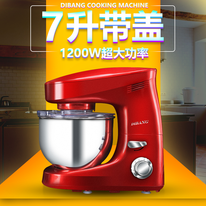 Dibang multifunction chef machine commercial and noodle machine household automatic dough mixer beat eggs whipped cream machine cream machine Is