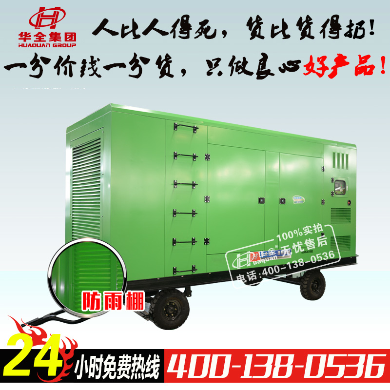 Diesel generators 250kw mobile outlets throughout china weifang diesel engine generator 250 KW copper