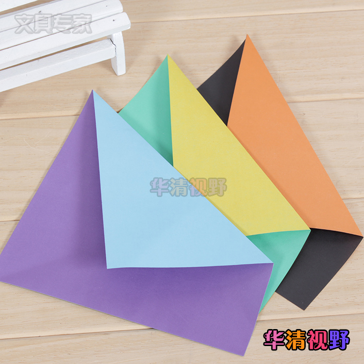 Different color double sided sided color handmade paper handmade paper handmade paper origami square 15*15 24 zhang