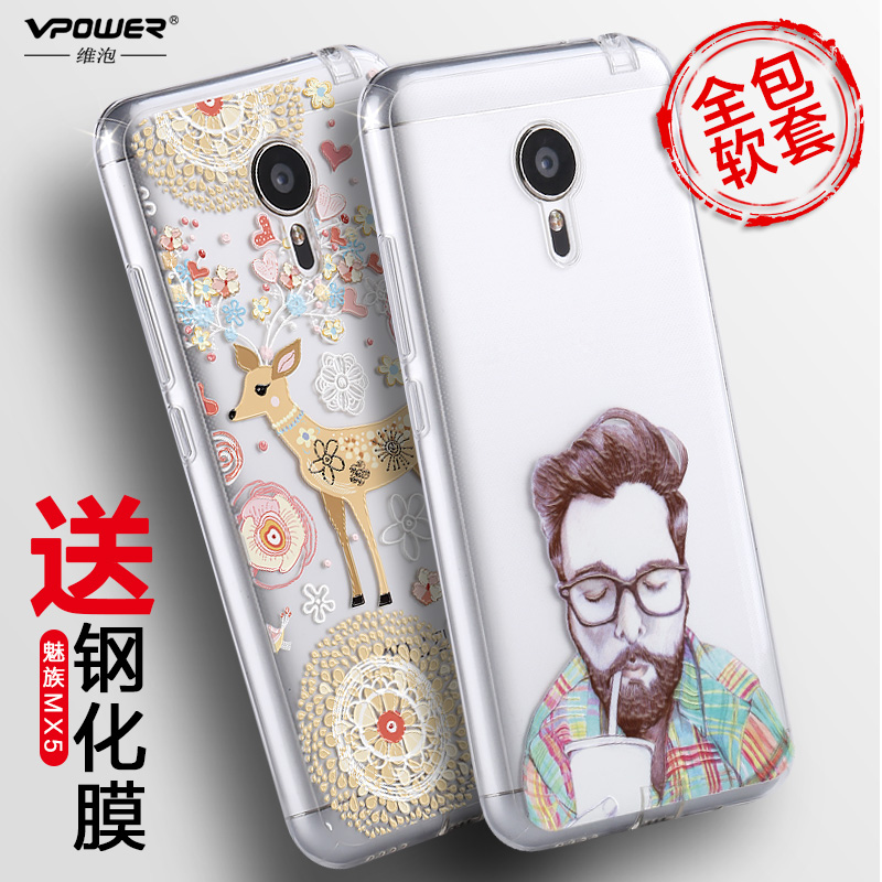 Dimensional bubble meizu mx5 x5 phone shell protective sleeve matte soft silicone popular brands influx of male and female creative personality cute