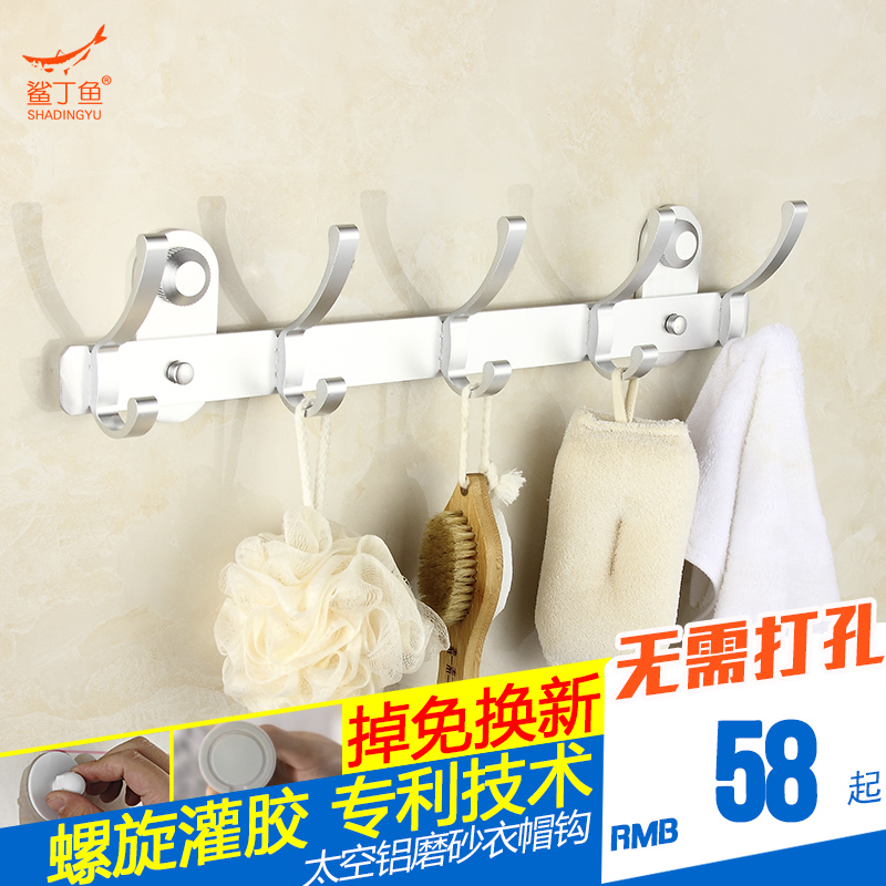 Ding fish shark space aluminum hook stick hook kitchen wall fixed yigou kitchen accessories bathroom hook coat hooks free punch
