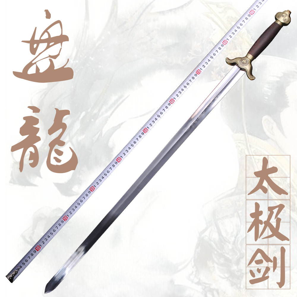 Ding genuine longquan sword tai chi sword stainless steel sword martial arts sword morning show to send parents and is not open edge