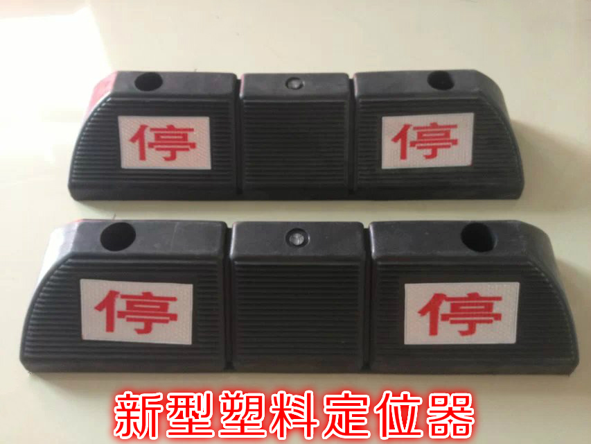 Ding red plastic wheel alignment block cars parking garage traffic stopper transport facilities bumper