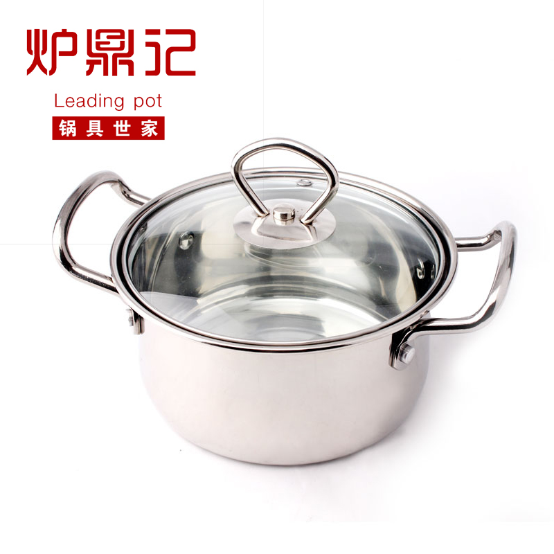 Ding remember 16CM korean mini electromagnetic stove frying pan stainless steel pot glass lid