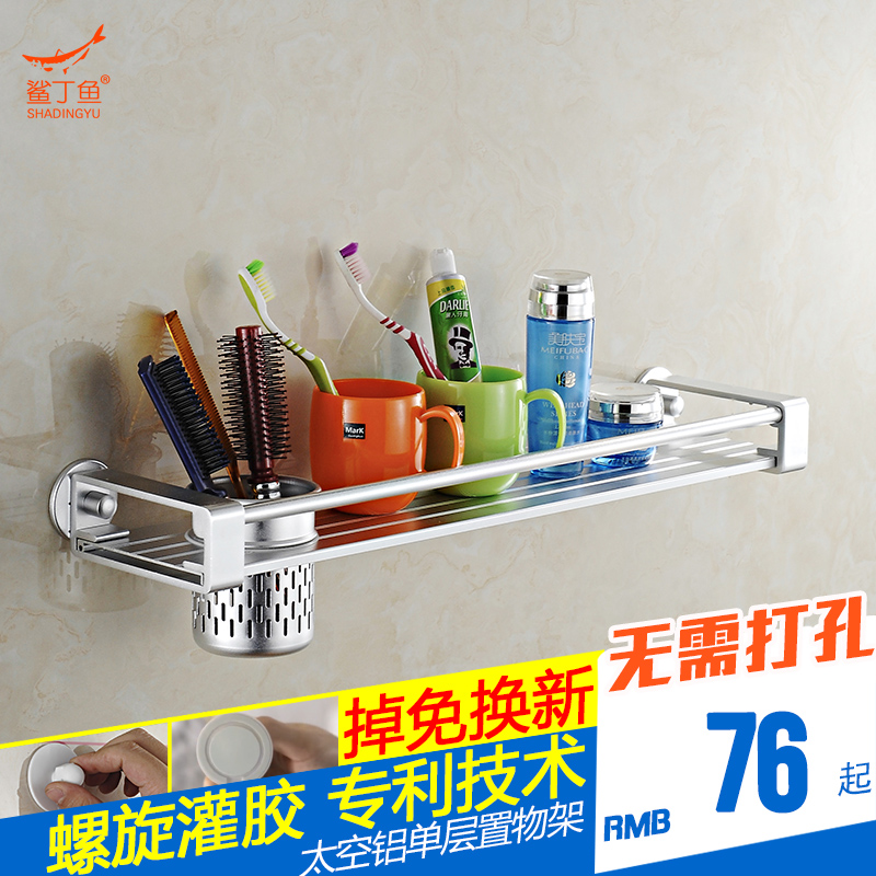 Ding shark fish bathroom shelf space aluminum kitchen pendant kitchen bathroom shelf storage rack free punch