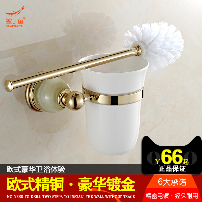 Ding shark fish bathroom toilet brush copper titanium gold euclidian ceramic cup wash toilet brush holder bathroom bathroom accessories Brush