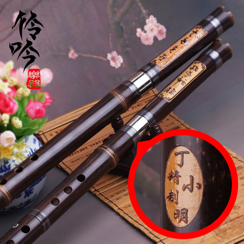 [] Ding xiaoming yin ling level playing flute single pick cupronickel flute black bamboo flute master production models round chapter 3118