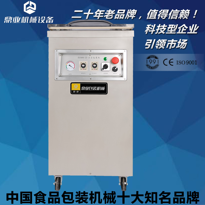 Dingye mechanical dz400 single room commercial vacuum packaging machine food vacuum packaging machine vacuum machine