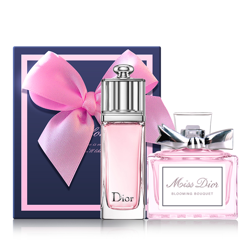 Dior/dior perfume 2 of fresh charm 、 set of classic perfume blossoming of maximo oliveros