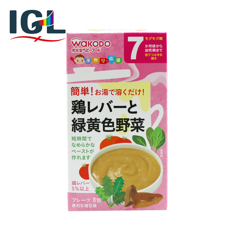 [Direct mail] japan wakodo baby food supplement infant food hsr liver vegetable purees 7 months