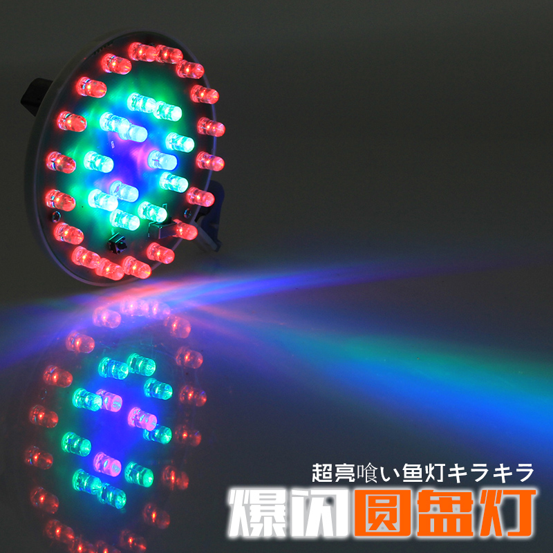 Disc kite lights built-in lithium battery led lights strobe lights lamp luminous kite kite line lights
