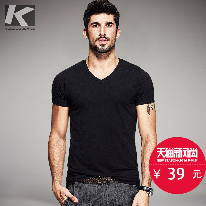 [Discounted] new summer mercerized cotton men's short sleeve t-shirt male solid color v-neck t-shirt bottoming 709