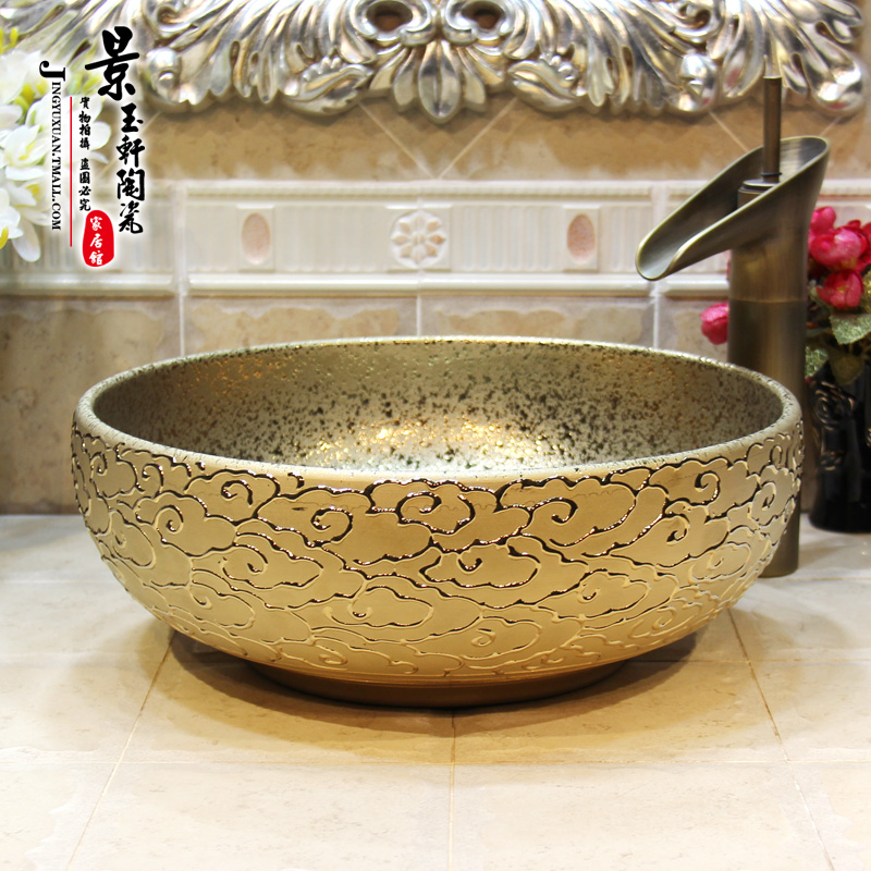 Discounted shipping jingdezhen ceramic wash basin wash basin counter basin artistic basin wash basin vanity gilded clouds gold flowers