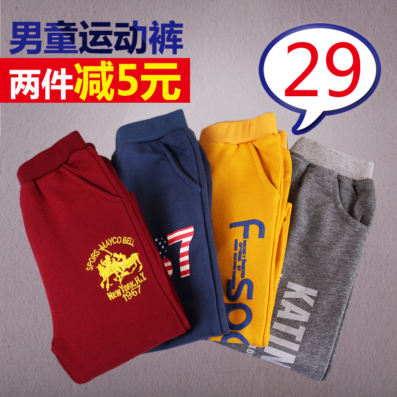 Discounted student was thin wei pants big boy pants boy pants casual pants autumn thin section kids