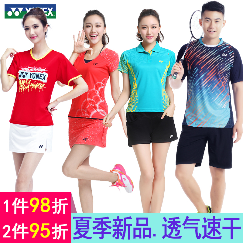 Discounted yonex yy yonex badminton clothing for male and female summer breathable short sleeve t-shirt shorts skirts