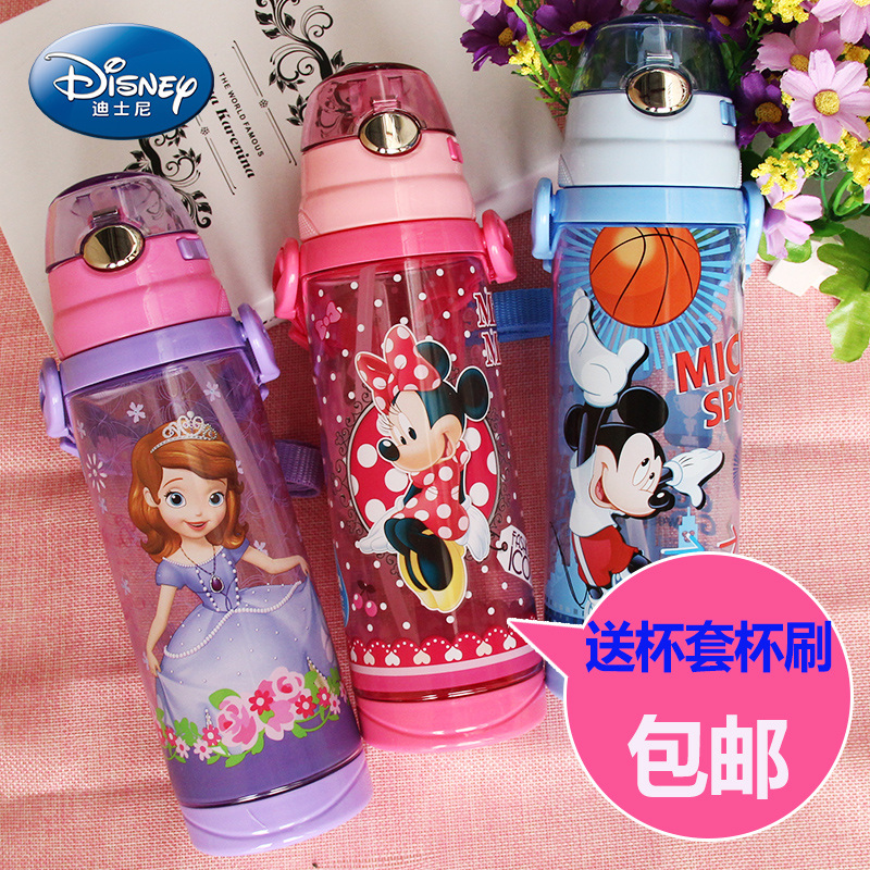 Disney children's plastic cup with a straw cup kettle portable student summer leakproof plastic cups water bottles