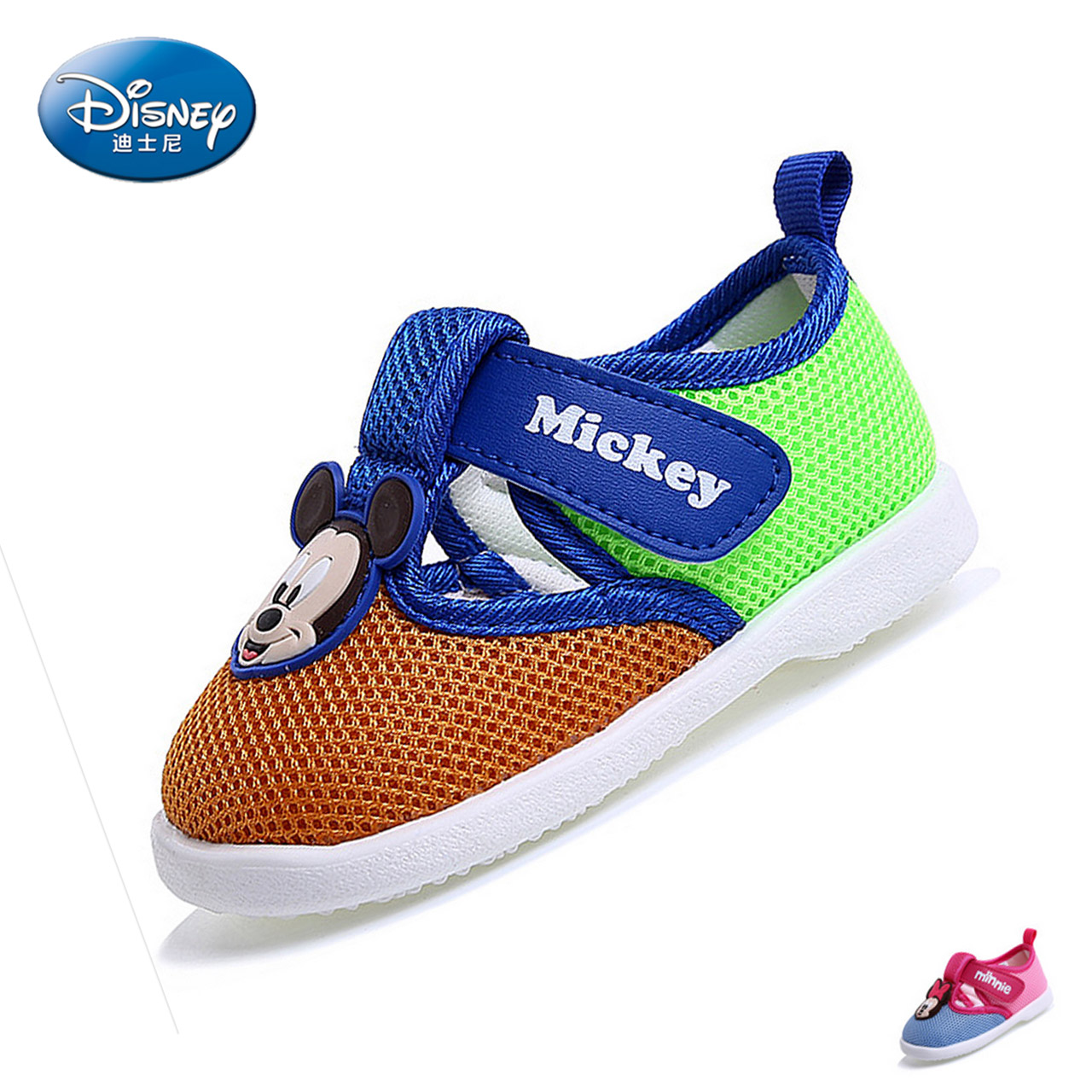Disney children's shoes baby shoes for children 2016 autumn new baby toddler shoes men's shoes breathable running shoes kids