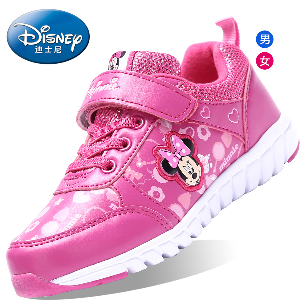 Disney children's shoes to help children in autumn shoes boys girls sports shoes casual shoes magic technique to mention mickey's shoes