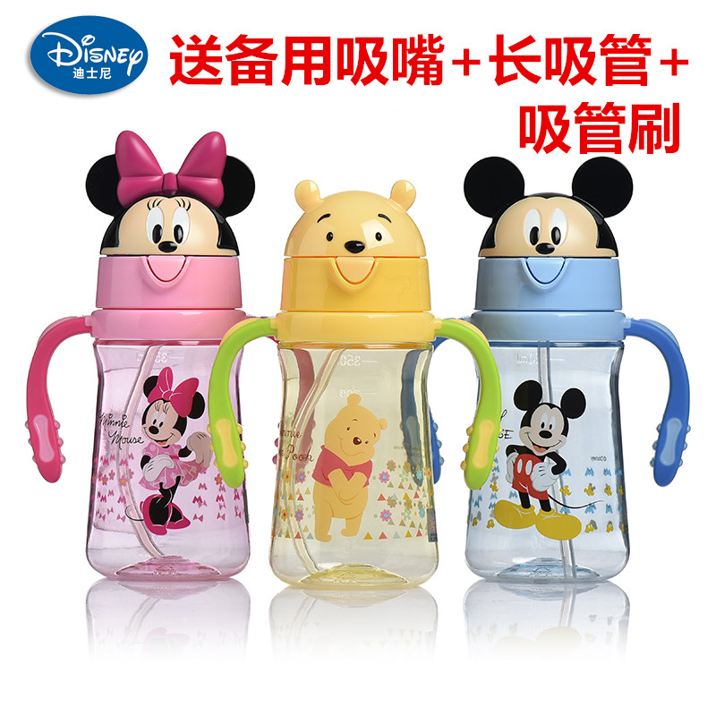 Disney hello kitty children's plastic cup plastic cup double handle suction cups soft straw cup 5838/3686