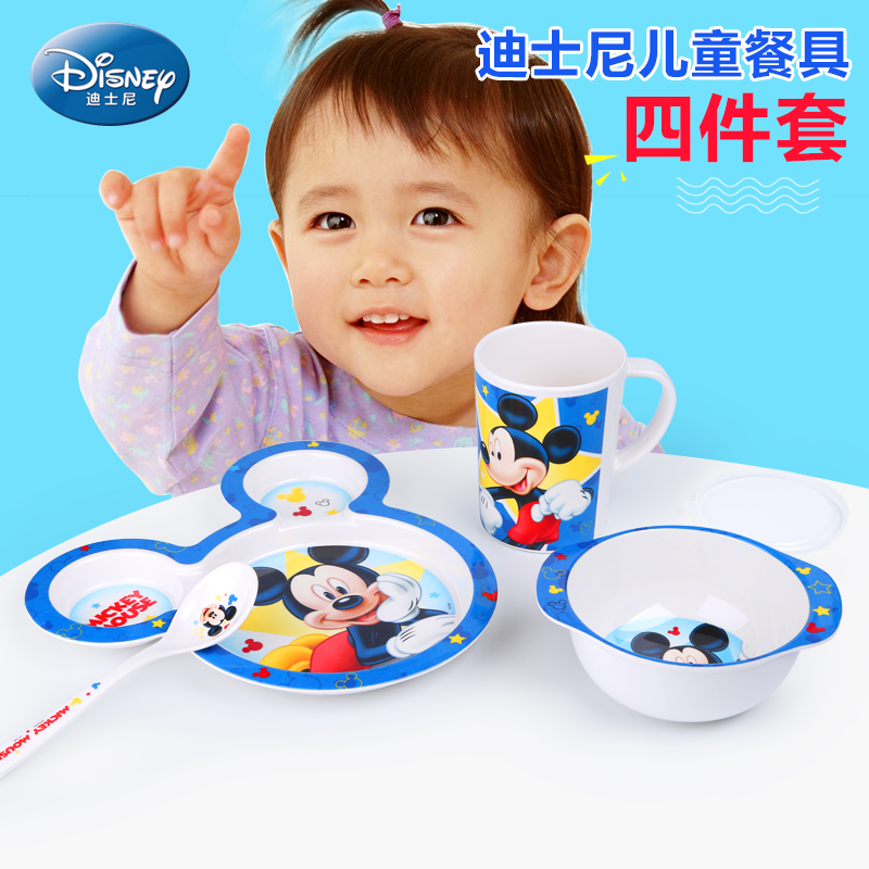 Disney mickey cartoon children's cutlery set tray compartments bowl baby baby spoon to eat a bowl of milk cup