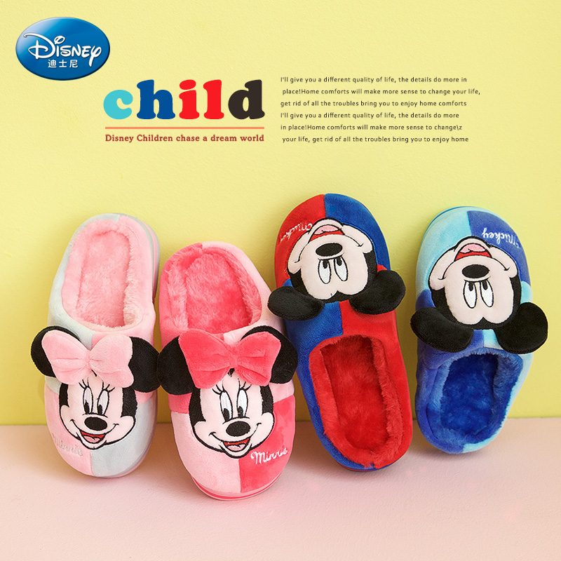 Disney paternity a three cotton slippers couple of men and children baby cute cartoon cotton slippers slip female