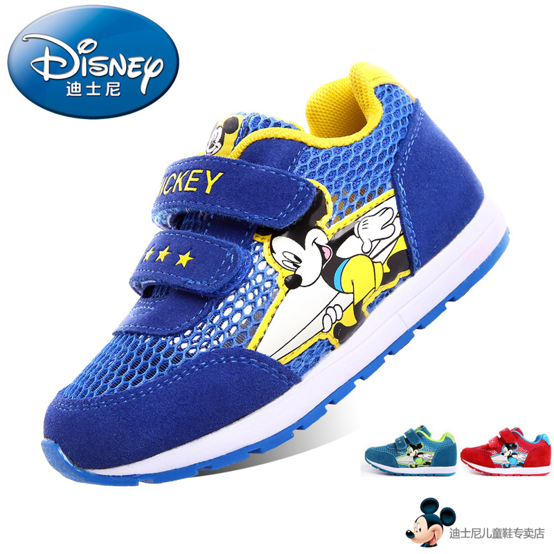 Disney's 2016 summer men's shoes children's shoes sports shoes 2016 summer new shoes running shoes casual shoes large shoes