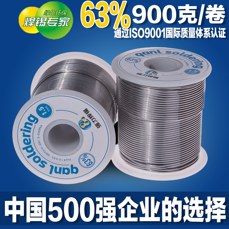 Disposable active solder wire solder tin content 63% 0.8 1.0 2.0mm 3mm high purity low melting point