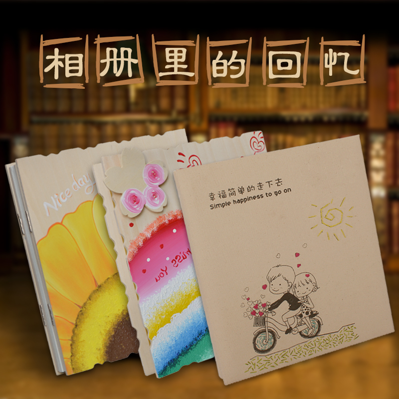 Diy album album album creative gifts to send the boys girlfriend girlfriends wife practical gifts graduation gift to send students