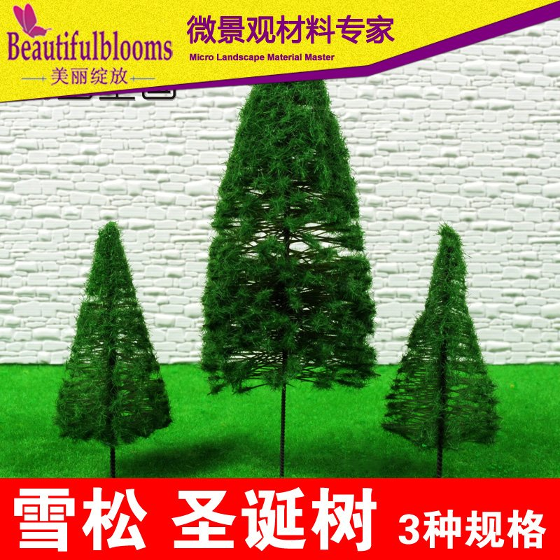 Diy christmas tree ornaments decorative landscaping landscape model cedar trees christmas trees b4 more specifications 1 installed
