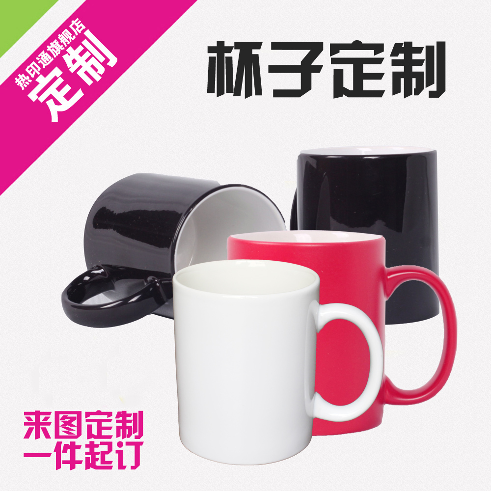 Diy custom color cup magic photo mug customized creative couple cups printed photo custom annual meeting
