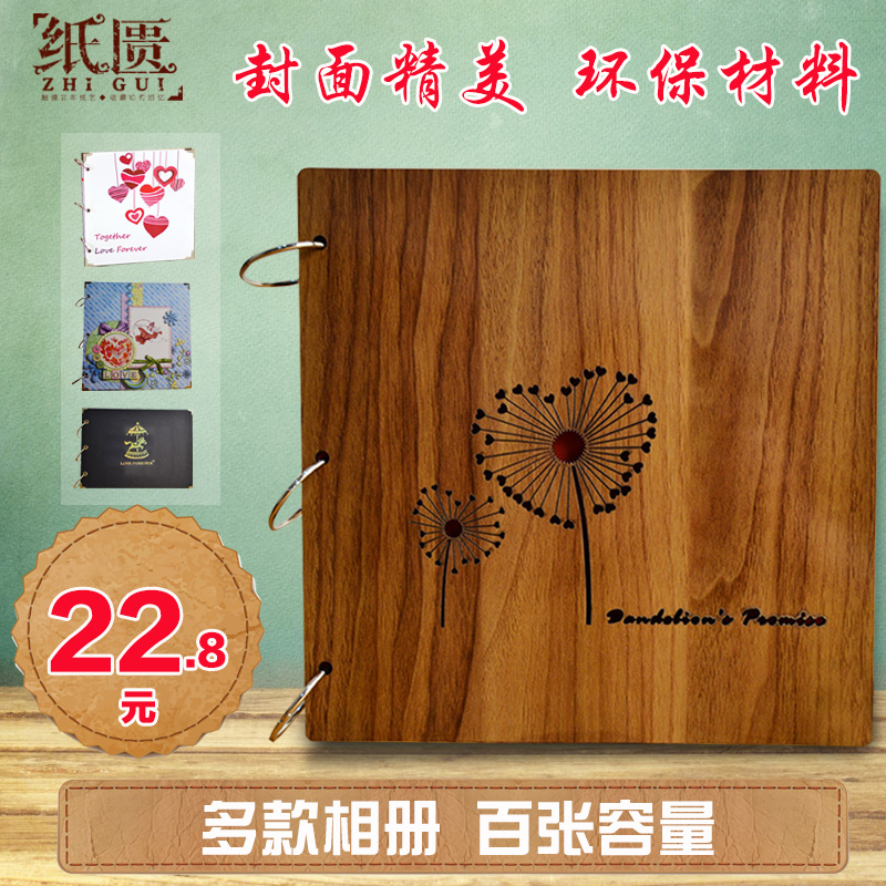 Diy custom photo album handmade creative album album album paste style lovers birthday gift
