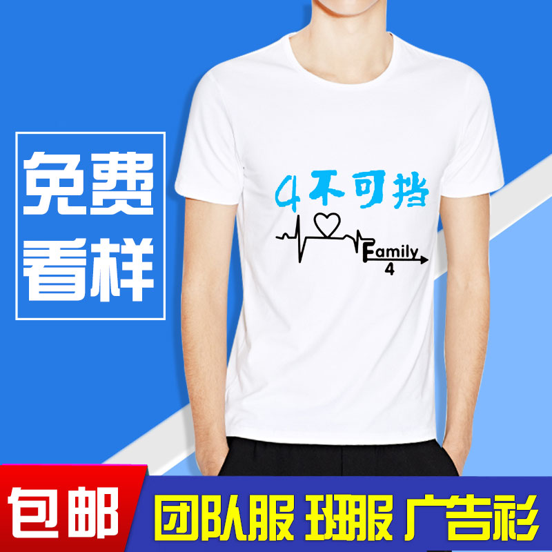 Diy custom t-shirt cotton sky digital class service culture nightwear given work clothes made clothes short sleeve printing
