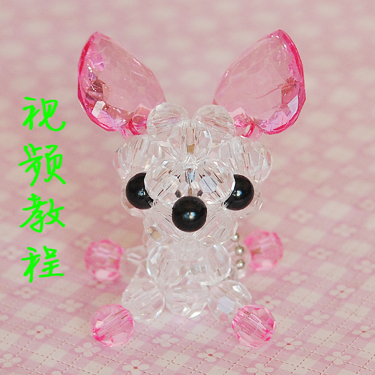 Diy handmade beaded jewelry material package acrylic phone chain pendant ornaments chihuahua poodle puppy