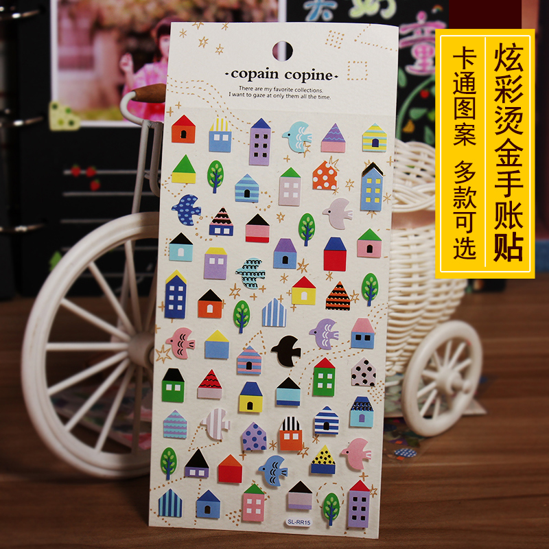 Diy handmade photo album stickers decorative accessories diy paste album material colorful bronzing stickers pda