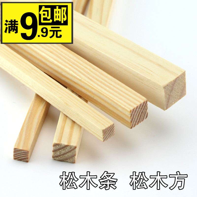 Diy handmade wooden model material wood mouldings wood pinus sylvestris wood square wooden