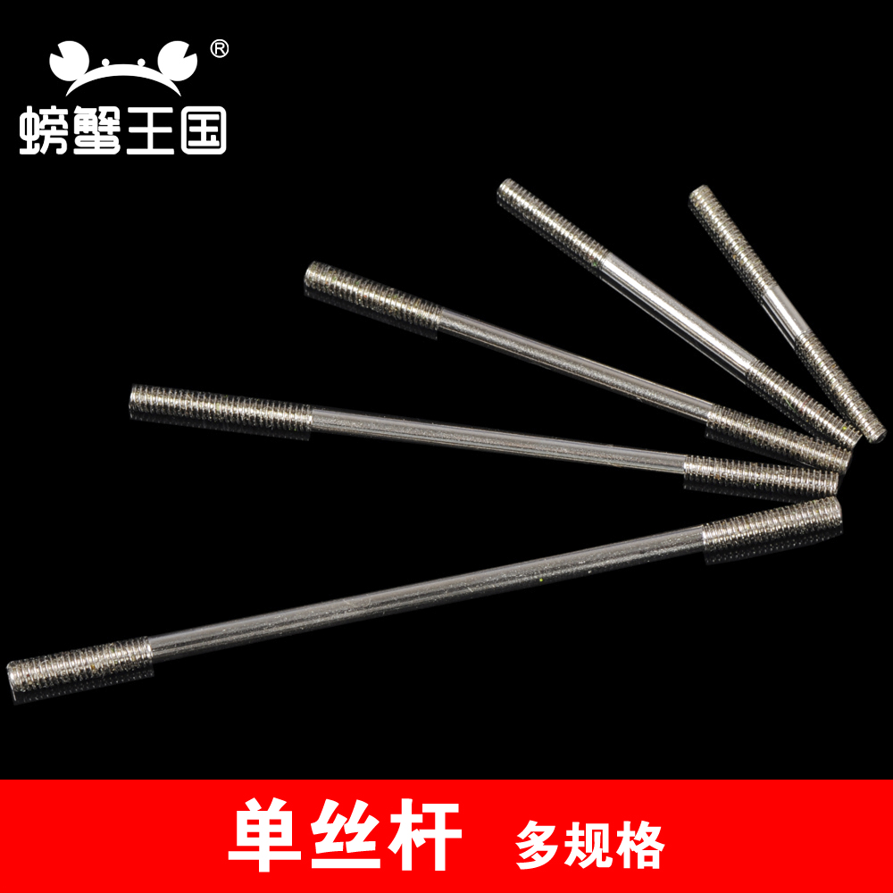 Diy modeling tools stainless steel stud bolt screw rod rod m2/m2.2/m2.5/m 3 a variety of Specifications